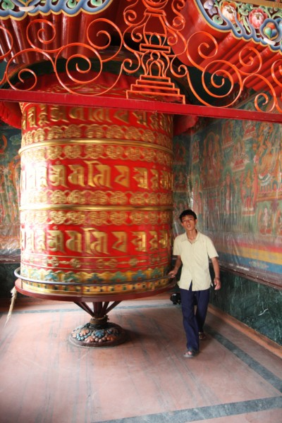 Bhuddist Prayer Wheel