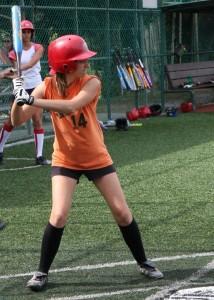 A little American softball