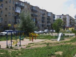 Ulanbatar Park