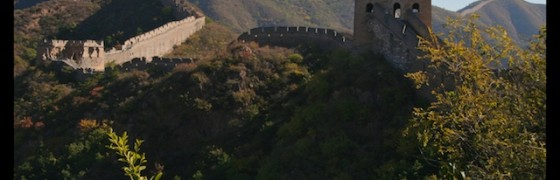 Great Wall of China - Autumn