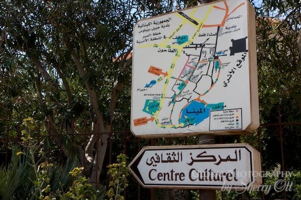 arabic map
