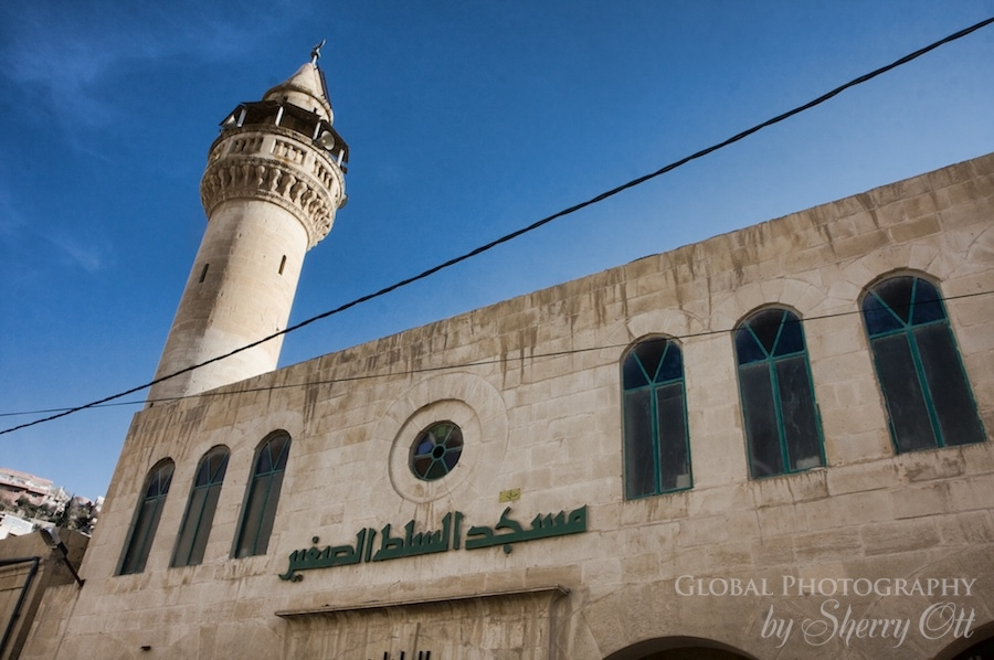 mosque in Salt Jordan