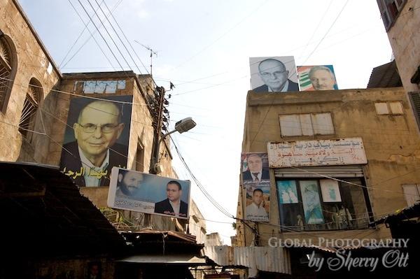 Martyrs signs Lebanon