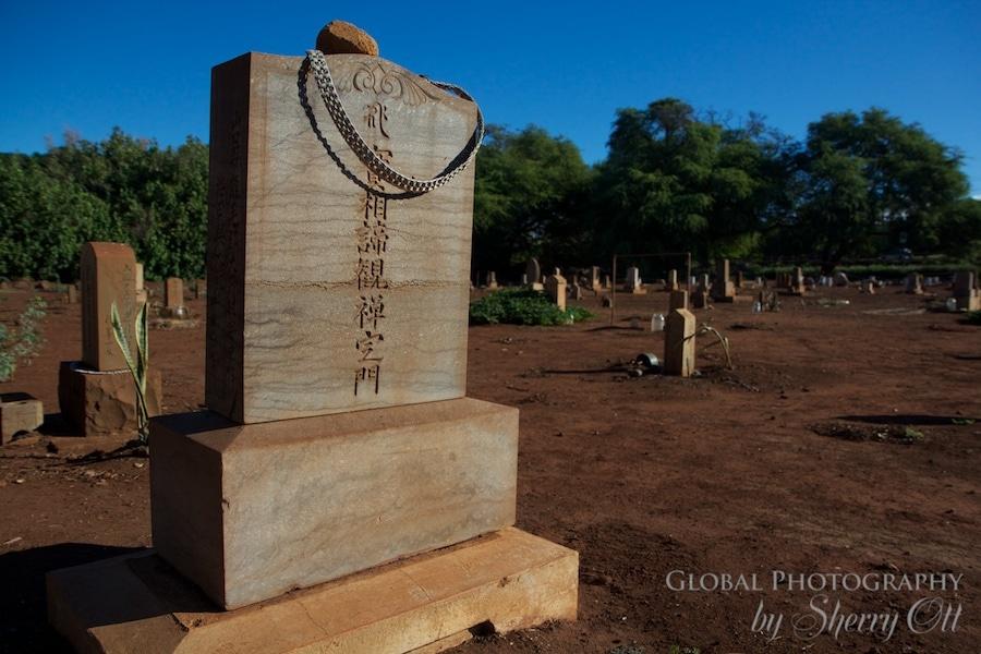 Maui cemetery