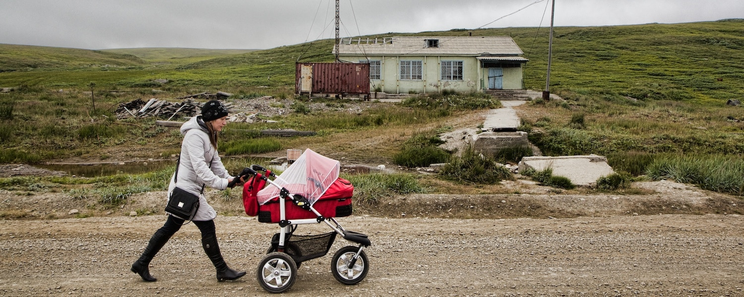 Russian Far East baby buggy