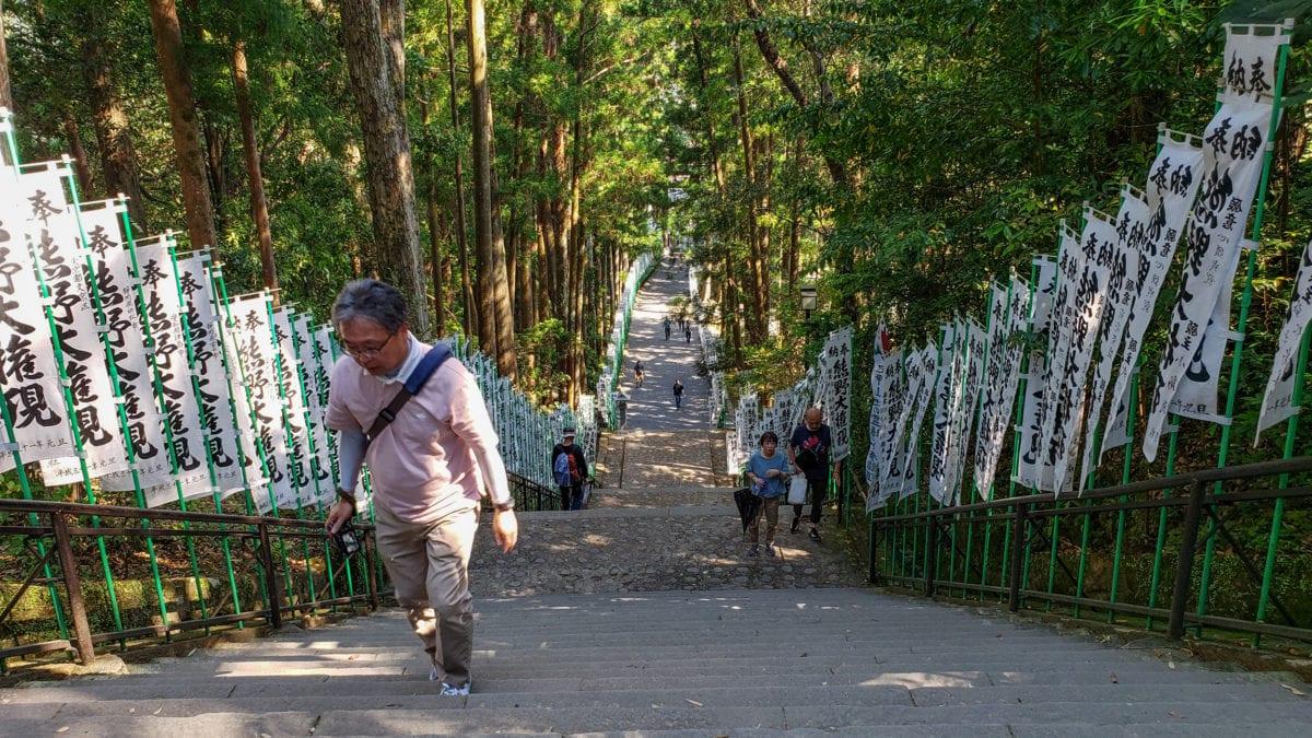 Hongu temple kumano kodo