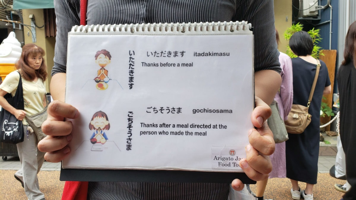 tokyo food etiquette