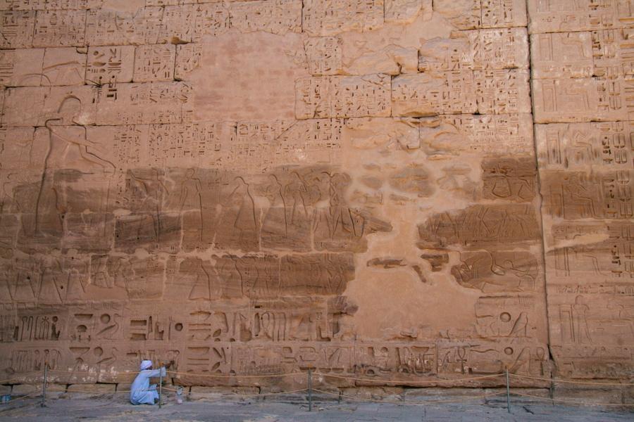 Ancient Egypt Site Maintenance